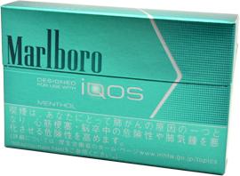 たばこ 目黒 蓮